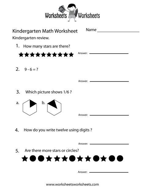 kindergarten math review worksheet  printable