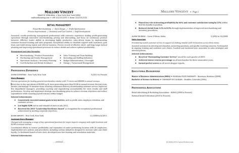sample resume   retail manager monstercom
