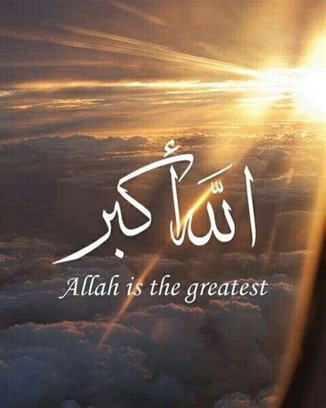beautiful allah swt quotes sayings  pictures