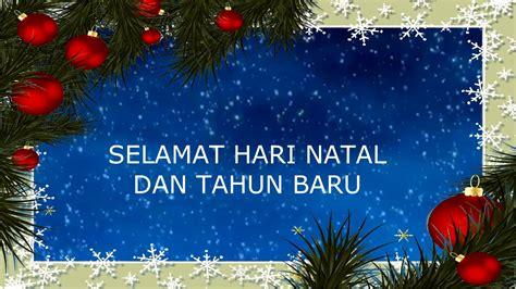 gambar kartu natal     kartu ucapan terbaru