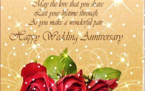 wishing    wedding     couple ecards  wedding anniversary wishes
