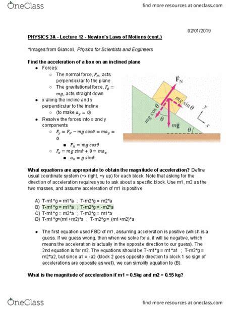 study guides  physics   university  california