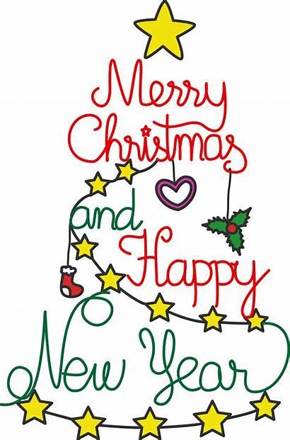 Merry Christmas Clipart Happy Cliparts Celebration Clip