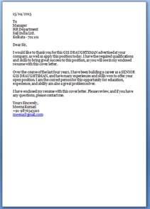 cv format for freshers doc download sle cover letter for resume