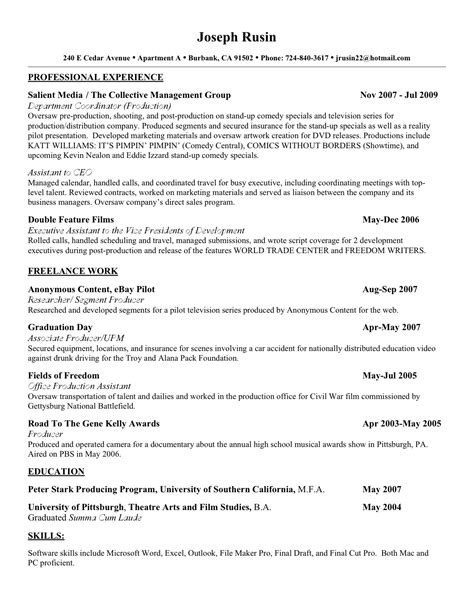 Best Buy Resume by Line Cook Duties Resume
