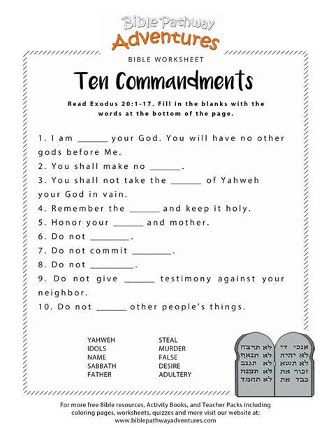 ten commandments worksheet printable bible activities