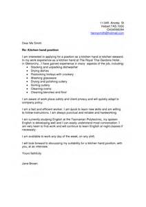 Restaurant Resume Cover Letter by Kitchen Gold Coast Australia Pertaining To