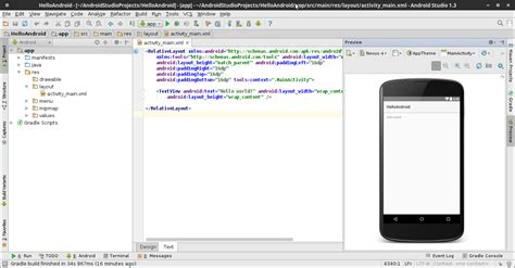android studio for linux how to install android studio in linux mint epacix