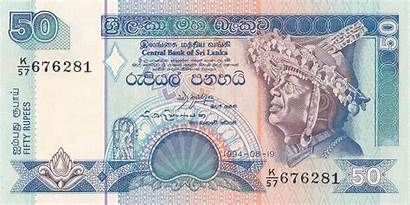 Sri Lanka Notes Rupee 1994 Currency Rupees