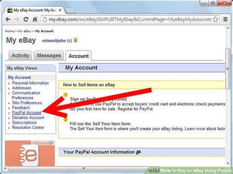 paypal sign up form how to buy on ebay using paypal 14 steps with pictures