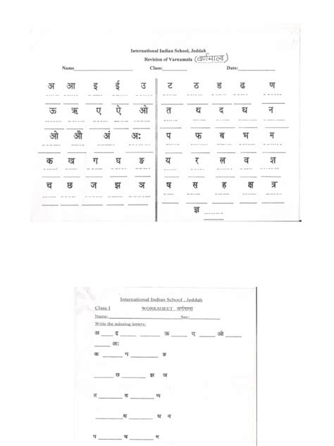hindi worksheets class