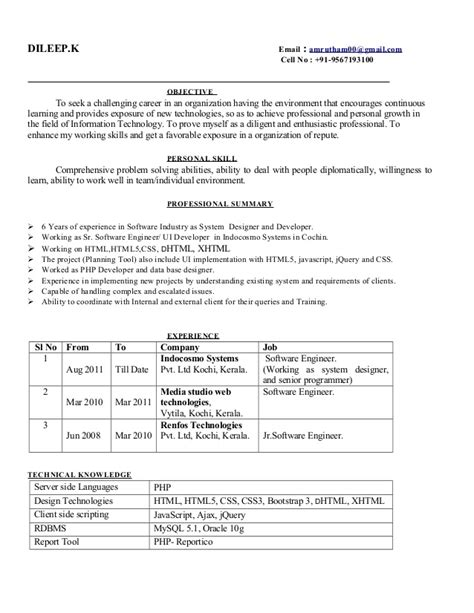 Gmail Resume Upload by Dileep Resume 26 01 2016 1