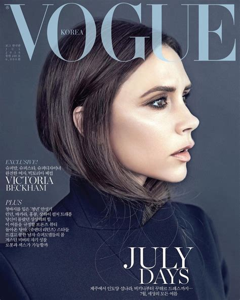 Latest Vogue Cover by Victoria Beckham Covers Vogue Korea News The Fmd