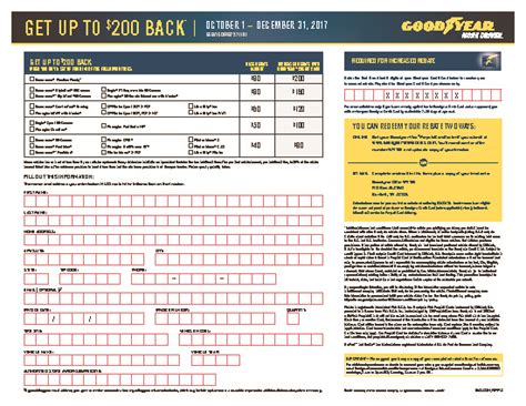 goodyear up to 200 off claim form wayne s tire auto
