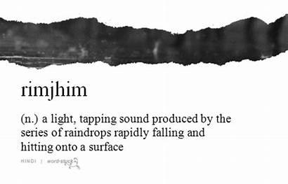 Words Definition Describe Rain Word Cool Quotes