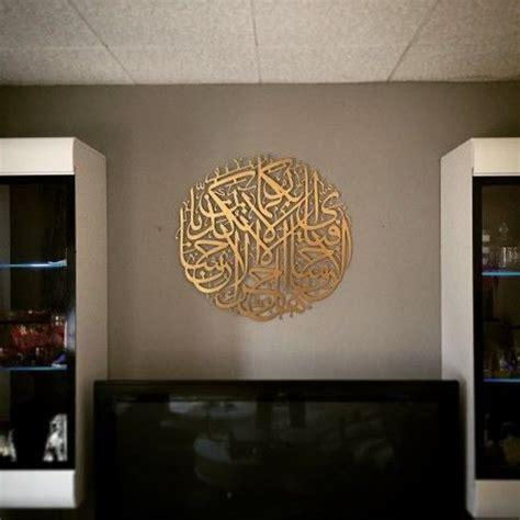 chambre islam les 25 meilleures idées de la catégorie caligraphie arabe
