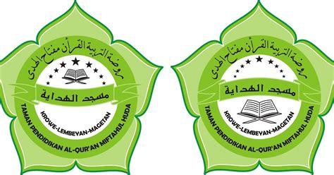 2 Wanita Yang Menyusui Nabi Muhammad Tpq Quot Miftahul Huda Quot Masjid Al Hidayah Keutamaan