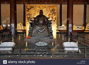 Ming Stockfotos & Ming Bilder - Alamy