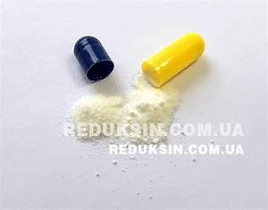 Препарат для похудения бобы