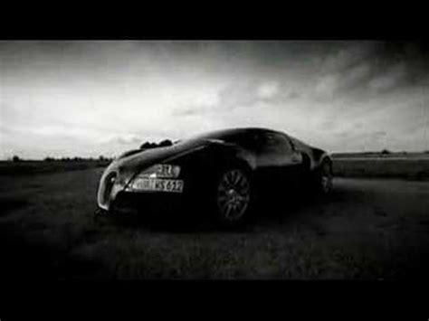Bugatti Song by Bugatti Veyron