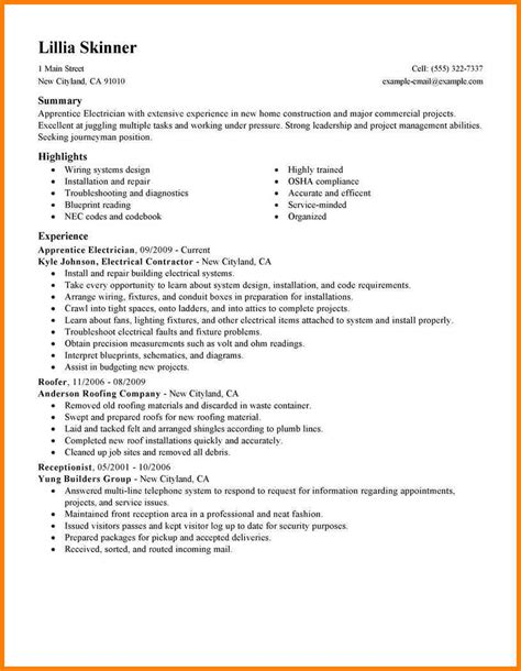 Electrician Apprentice Resume Sle by 5 Electrician Resume Objective Defense