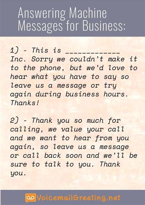 business answering machine messages voicemail