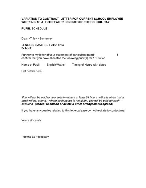 sick leave letter best photos of sick leave letter for school school leave 44656