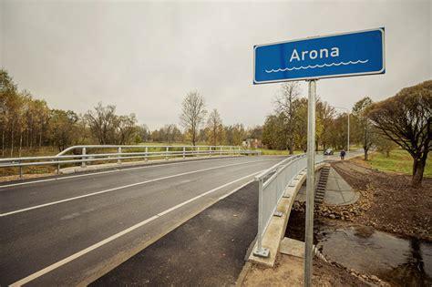 Madonas un Gulbenes apkārtnē atjaunoti vairāki tilti ...