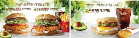 전 세계 39,000개 매장에서 하루에 약 6500만명의 고객이 찾고 있는 세계에서 가장 널리 알려진 체인 음식점이며, 햄버거 체인점으로는 가장 규모가 크다. 맥도날드, 아보카도 첨가한 버거 신제품 3종 출시 - Chosunbiz > 산업 ...