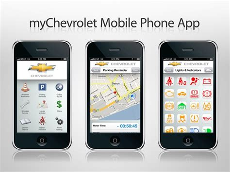 gm phone gm and onstar s mobile apps now available on iphone and