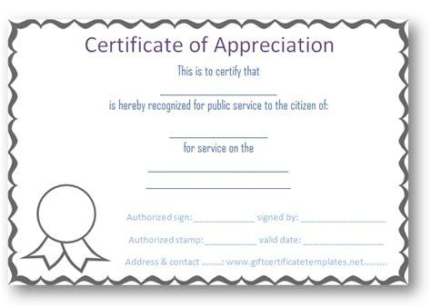 Certificate Of Appreciation Template Certificate Of Appreciation Certificate Templates