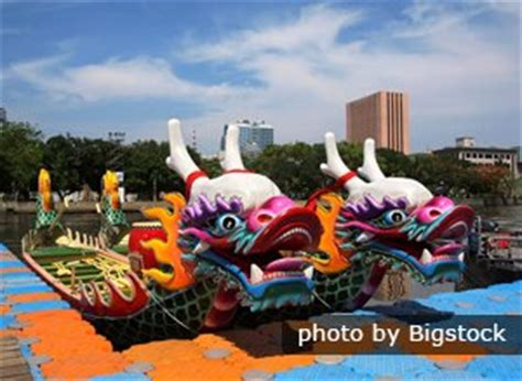Legend Boats History by History Of Duanwu Festival Legend Of Qu Yuan And