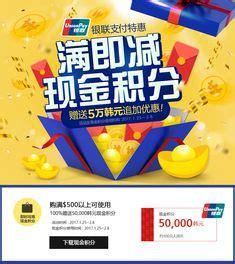 header banner design web banner design banner