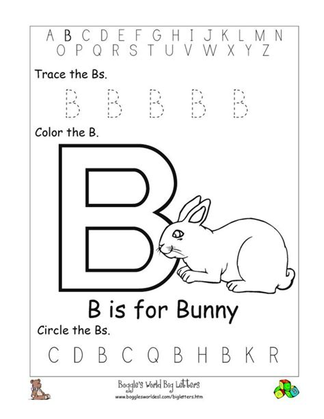 letter b worksheets hd wallpapers download free letter b