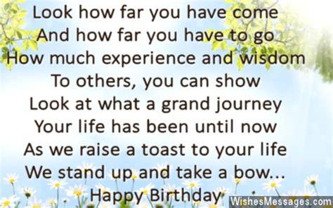 birthday poems wishesmessagescom