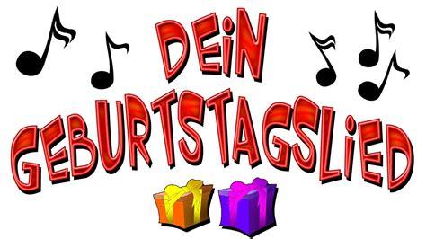 geburtstagslied lustig deutsch happy birthday song lustig