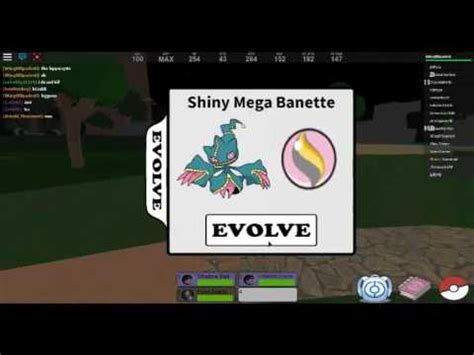 POKEMON FIGHTERS EX How to Find the loppuny megastone