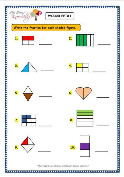 grade 3 maths worksheets 7 1 fractions lets