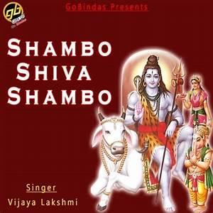 Shambo MP3 Song Download- Shambo Shiva Shambo Shambo ...  Shambo