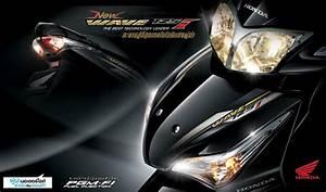 New Honda Wave 125i 2014