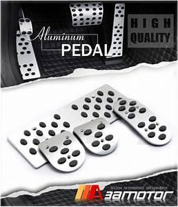 Manual Transmission Mt Pedal Set   Footrest For Acura 1999