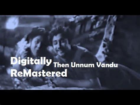 18+ Then Unnum Vandu Digitally Re Mastered Soundtrack Sivaji Hits Vbc Vintage Images