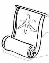 Paper Coloring Pages Scroll Drawing Printable Getdrawings Getcolorings sketch template