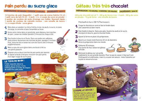 telecharger recette cuisine gratuit telecharger recette cuisine gratuit 28 images logiciel