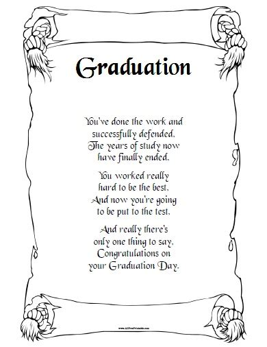 preschool graduation poem kindergarten graduation poems 696