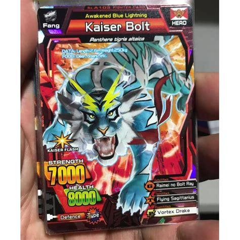 animal kaiser ultra rare animal card kaiser bolt toys