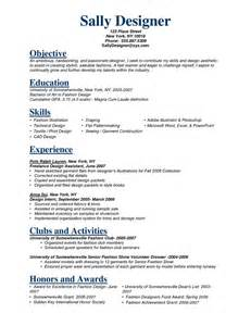 resume for fashion 1000 ideas about career objective exles on resume exles resume objective and