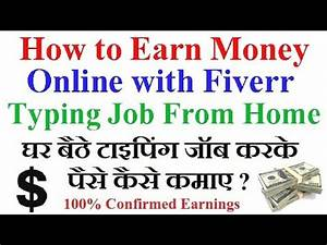 Best way to earn money online by typing jobs from home ...