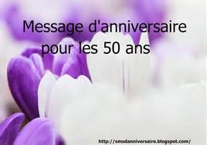 poeme pour 50 ans de mariage messages pour 50 ans message 50 an sur enperdresonlapin