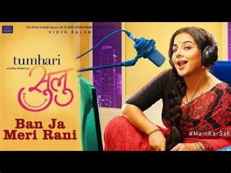 "Tumhari Sulu ""ban Ja Rani"" Video Song  Vidya Balan"